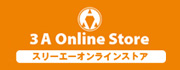 3A Online Store